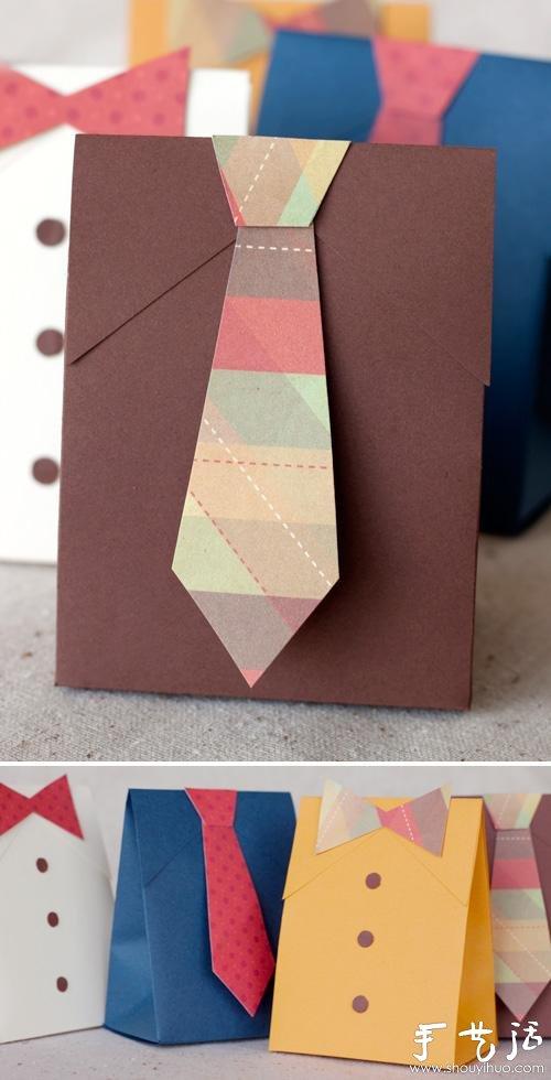 可愛的紳士紙質包裝設計
