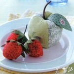 布艺家居饰品DIY 教你制作漂亮草莓和青苹