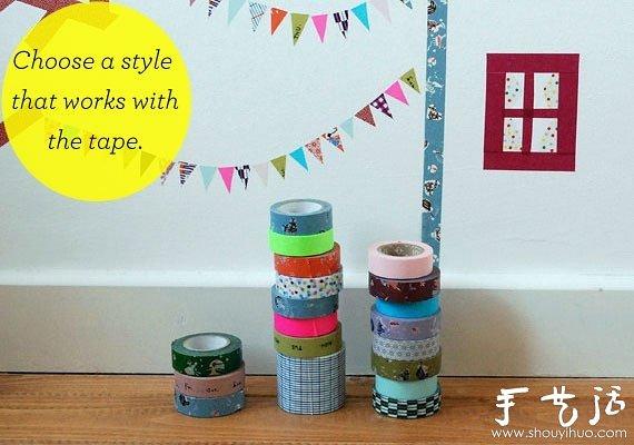 教你如何用和紙膠帶DIY漂亮個性牆貼