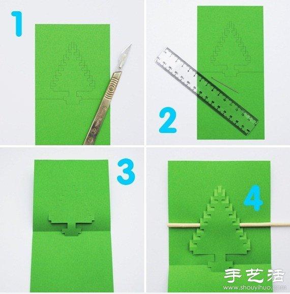 3D聖誕賀卡手工製作教程