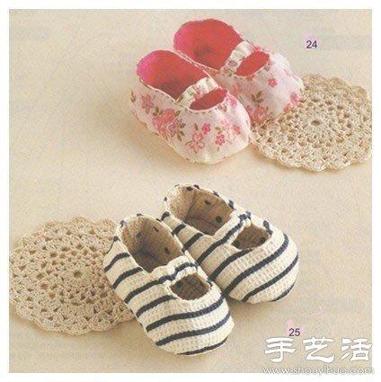 不织布+针线活 DIY可爱宝宝婴儿鞋 -  www.shouyihuo.com