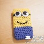 毛线+钩针 手工制作小黄人手机套