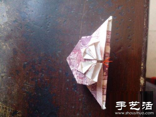 紙幣折心的方法圖解教程