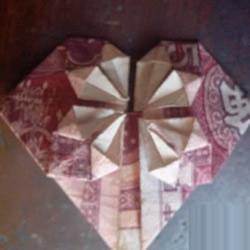 纸币折心的方法图解教程