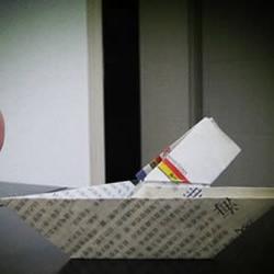 折纸炮艇手工制作方法