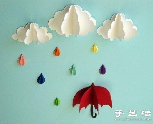 紙藝DIY小清新下雨場景