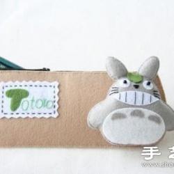 超萌手工布艺龙猫玩偶笔袋制作教程