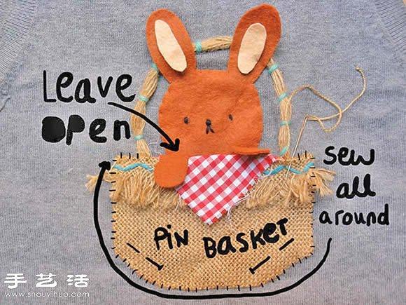 手工制作可爱复活节兔口袋图解教程 -  www.shouyihuo.com