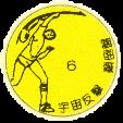 13种飞盘的经典投法 扔飞盘的方法大全
