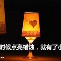 一次性纸杯手工制作蜡烛灯
