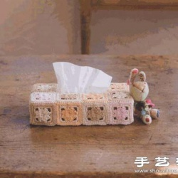 钩针编织漂亮纸抽盒 纸巾盒手工制作教程
