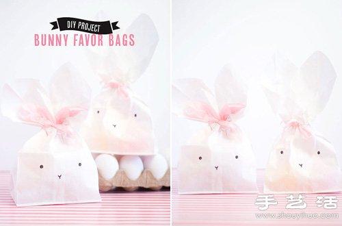超可爱萌兔子礼品包装袋DIY制作方法 -  www.shouyihuo.com
