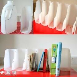 酸奶塑料瓶废物利用改造漂亮书架