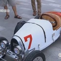 汽车工程师老爸给儿子亲手制作布加迪跑车