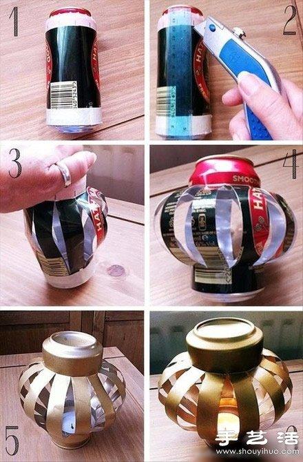 手工灯笼的做法_易拉罐废物利用手工制作可爱小灯笼_手艺活网