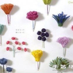毛线创意DIY漂亮花朵
