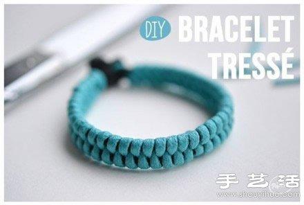 两股绳编手链的编法图解 -  www.shouyihuo.com
