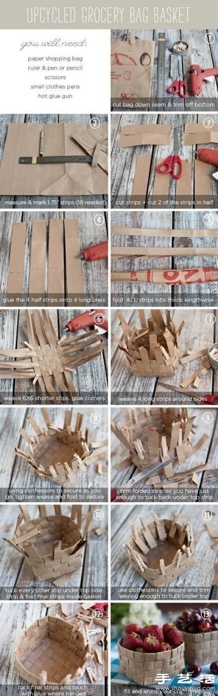 牛皮紙袋廢物利用手工編織製作收納盒