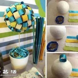 漂亮花球盆栽装饰品手工制作图解教程