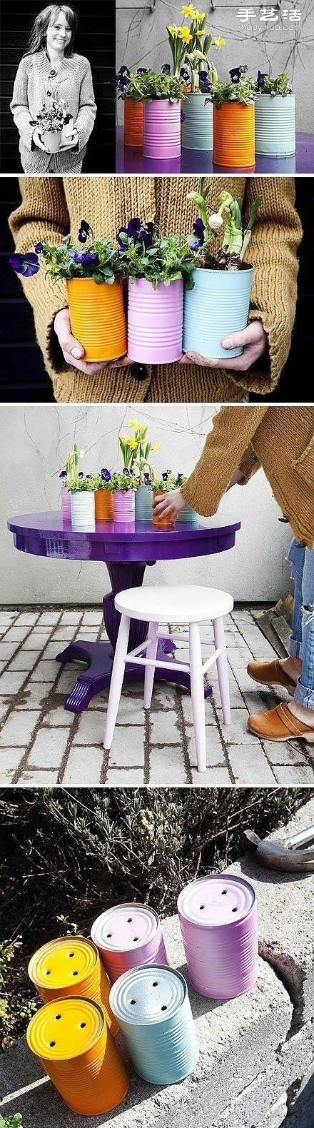 奶粉罐巧利用 DIY手工製作漂亮花盆
