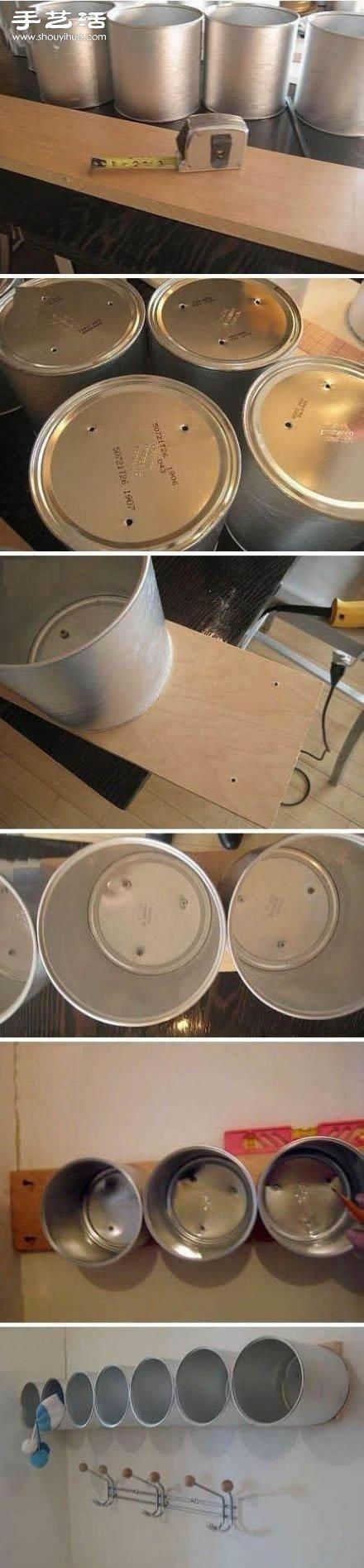 鐵罐子簡單廢物利用 手工製作收納架