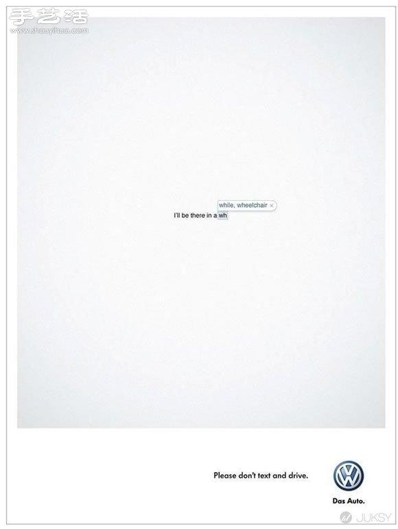 最中肯的震撼廣告 可能改變整個世界的思維