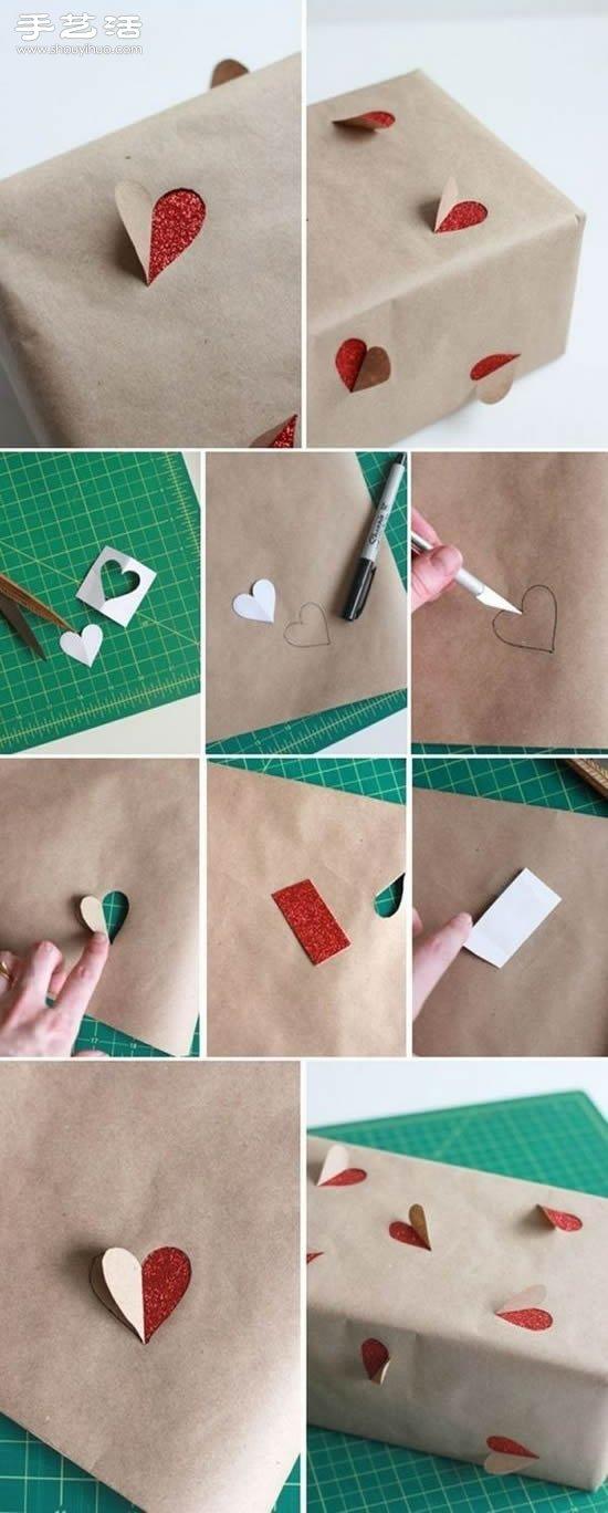 礼品包装盒制作方法_简单手工DIY立体心形图案包装纸图解教程_手艺活网