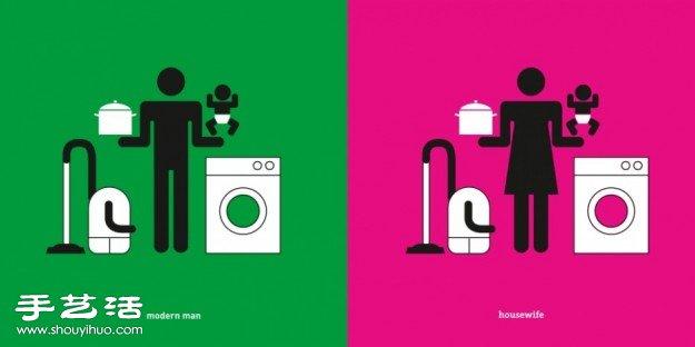7張海報畫出男女性別歧視、刻板印象