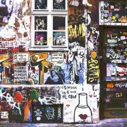 不能错过的柏林老旧小巷艺术涂鸦区