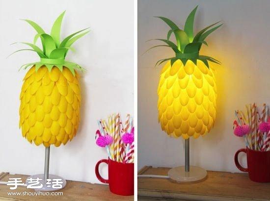 舊檯燈改造:利用塑料瓶和勺子DIY菠蘿檯燈