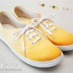 简单印染DIY漂亮帆布鞋图解教程