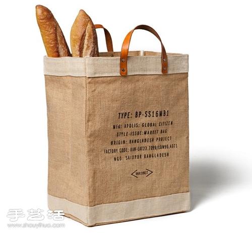 純手工直立式購物環保袋Market Bag