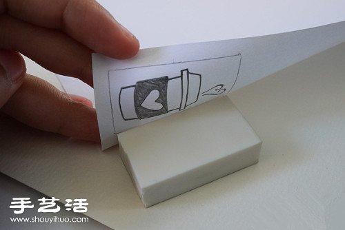 橡皮章教程:手工制作咖啡杯图案印章 -  www.shouyihuo.com