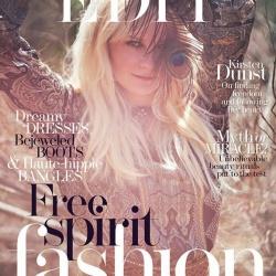 淡然美感Kirsten Dunst 演绎飘逸奢华秋装