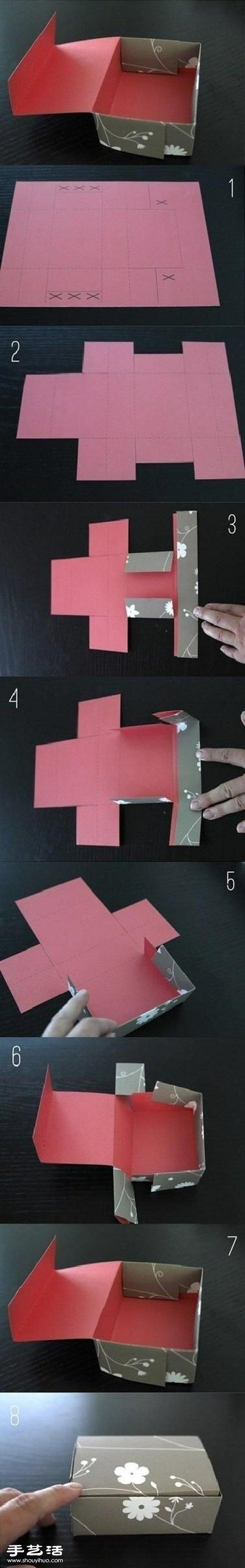 手工折纸礼品盒包装制作图解