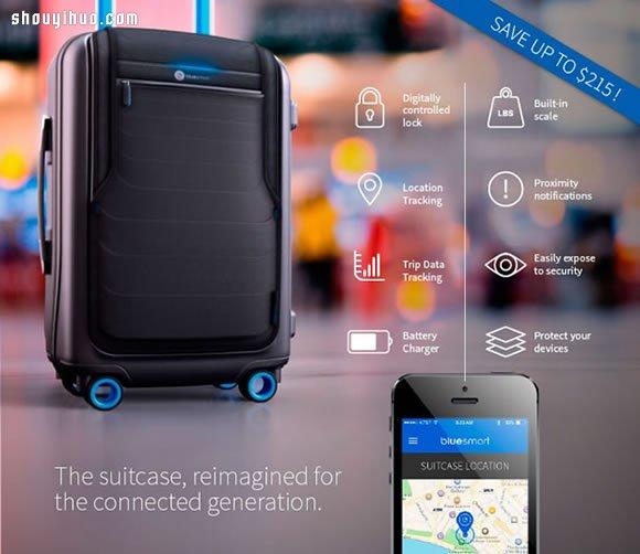 Bluesmart智能行李箱 你私人的行李管家!