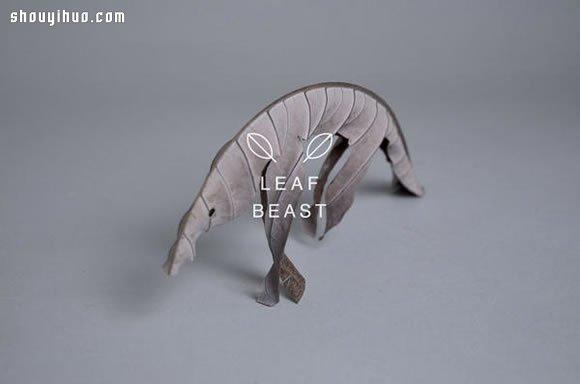 乾枯樹葉手工製作成各種生動逼真的動物