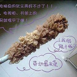 旧丝袜废物利用DIY手工制作掸子图解教程