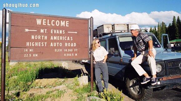 跨越172国 老夫老妻的26年公路自助旅行