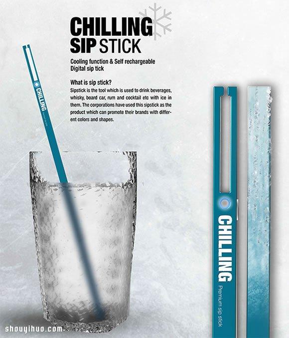 Chilling Sip Stick 可充電低溫攪拌棒