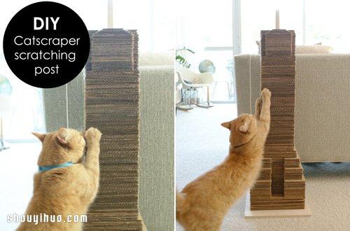 紙箱瓦楞紙板廢物利用DIY製作貓咪磨爪器