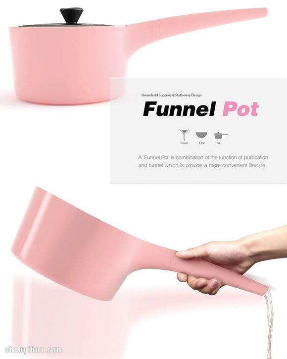 Funnel Pot創意濾水鍋 將漏斗與鍋結合一體