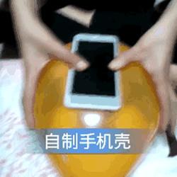 创意手工:用气球手工DIY超贴合的手机壳!