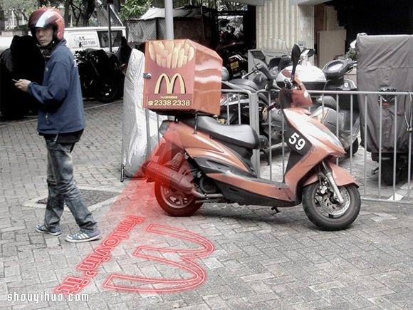 &B 酷炫激光光束投影自行車燈概念設計