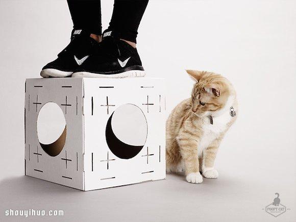 回收纸箱制成纸板 以积木概念打造幸福猫窝 -  www.shouyihuo.com