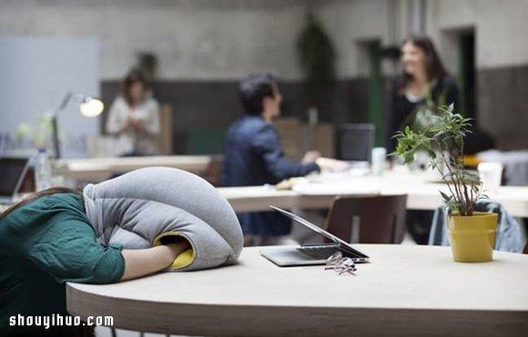 為有午睡習慣的上班族設計的頭套枕頭