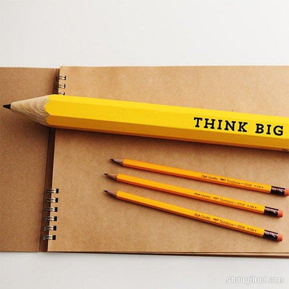 Think Big特大號鉛筆設計 夢想最好的提醒!