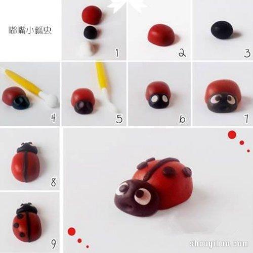 卡通七星瓢蟲軟陶DIY手工製作圖解教程