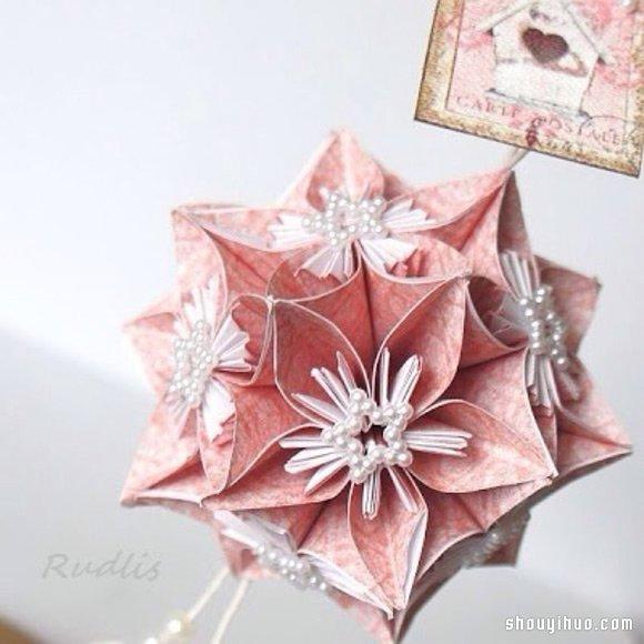 美轮美奂的手工折纸花球作品欣赏(六) -  www.shouyihuo.com