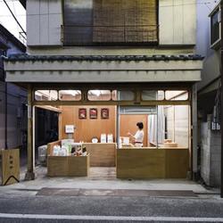 日本东京品川小米店装修设计